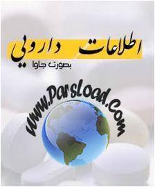 www.parsload.com