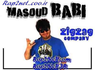 http://img.majidonline.com/pic/184372/BABI.jpg