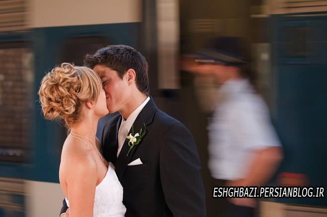 بوسه عاشقانه عروس و داماد