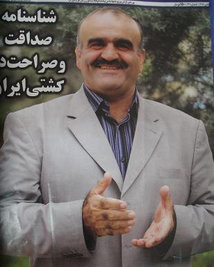 عبدالله عزیزی