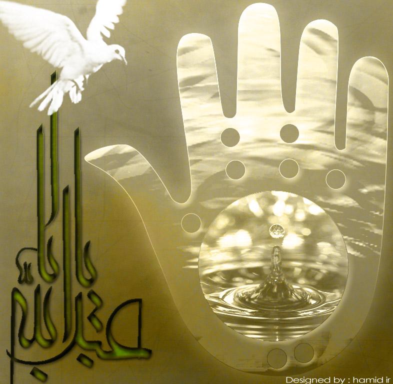 محرم بر عموم مسلمانان جهان تسليت باد
