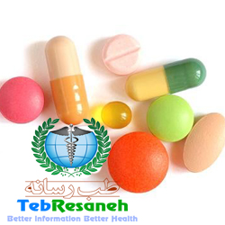 داروهای سفر