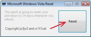 حصريا نسخة الإطلاق Windows Vista